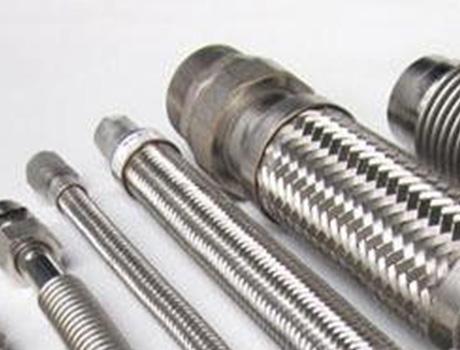 金属软管总成